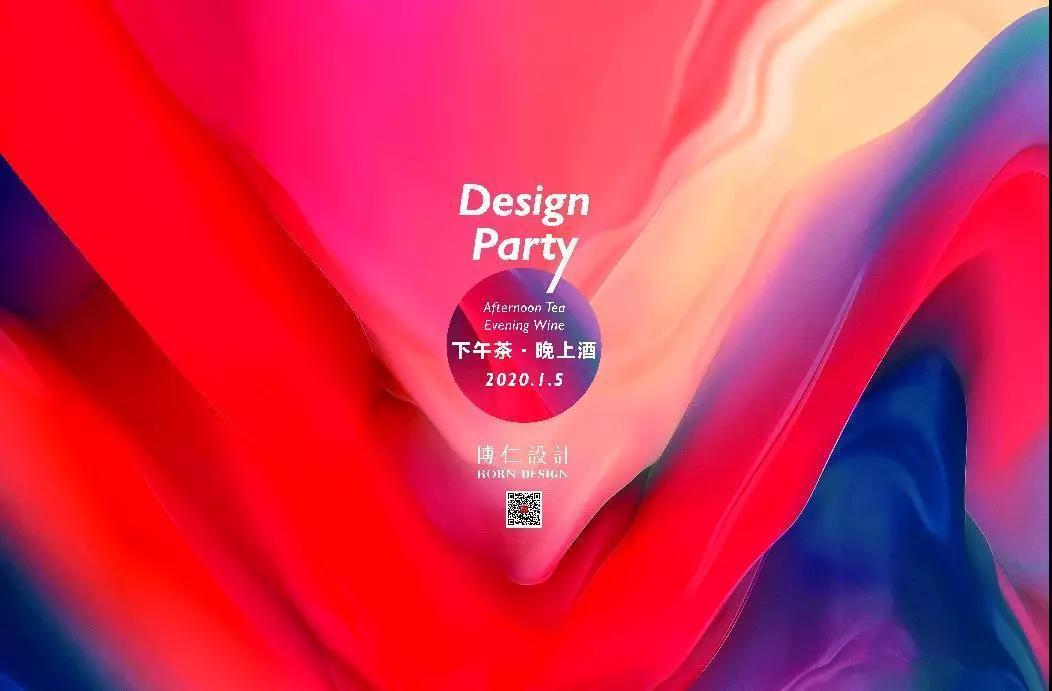 外滩灯塔边的设计跨年party | 博仁设计下午茶·晚上酒年会